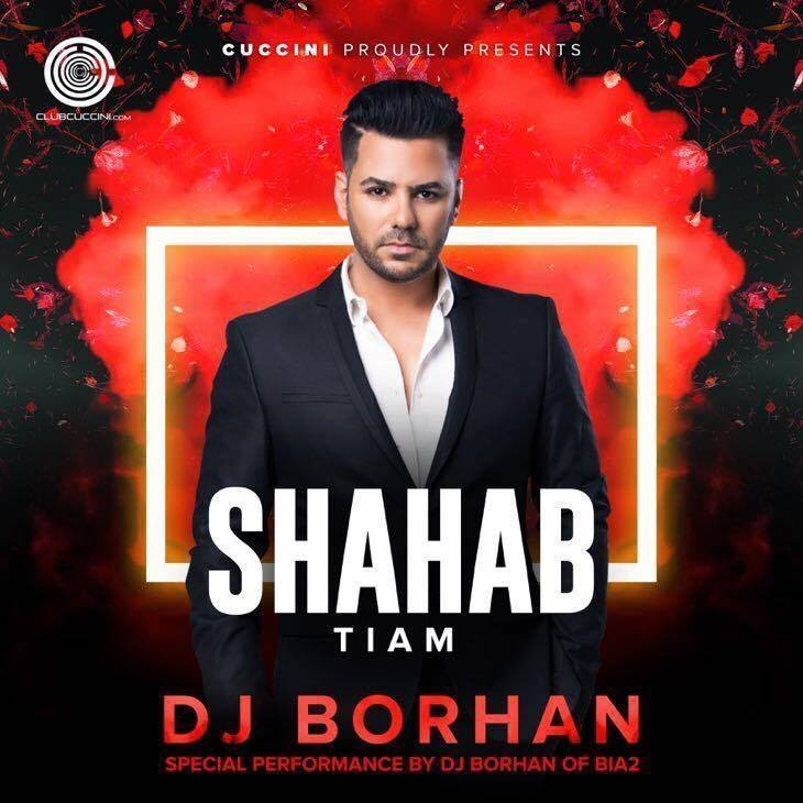 Shahab Tiam – London – 15.10.17 – Club Cuccini
